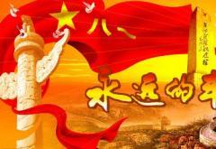 2020年最新优秀党支部、优秀共产党员获奖发言材料