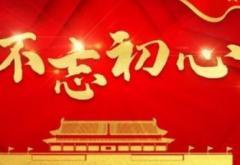 国企国有企业纪委书记廉政党课讲稿3篇.