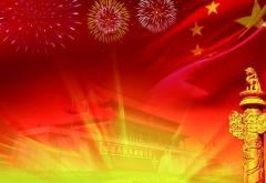 党史党课讲稿:中国共产党党史党课三篇