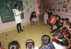 幼儿园建党节主题活动方案