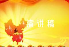 关于小学生建党100周年演讲稿【七篇】
