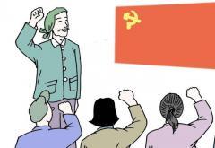 2021建党100周年党课讲稿