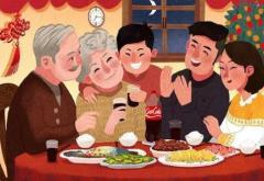 2021年精选温馨春节微信祝福语摘录3篇