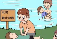 小学防溺水讲话稿