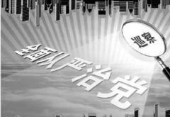 县委党校落实县委巡察组反馈意见整改情况报告