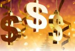 关于金融信贷领域反腐败问题的调研报告