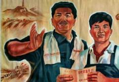 2021年社会主义革命和建设时期研讨发言稿