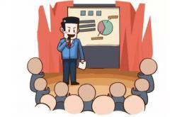 学习在第三次中央新疆工作座谈会上讲话心得研讨发言3篇