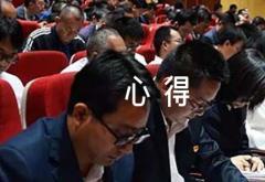 习近平总书记关于安全生产讲话心得集合6篇