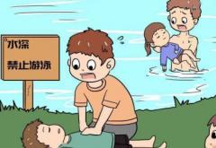 暑假防溺水心得体会400字