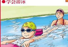 防溺水的家长心得体会3篇