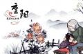九月九重阳节QQ祝福语