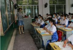 聚焦课堂教学的心得体会三篇