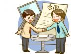 简单建筑工程施工合同范本_简单建筑工程施工合同