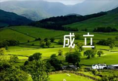 庆祝中国共产党成立100周年心得体会集合7篇