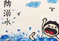 防溺水安全教育国旗下演讲稿