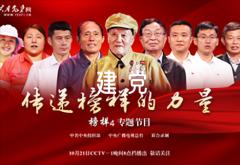 教师建党100周年心得体会范文(通用19篇)