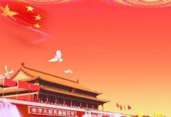 建党100周年体会