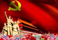 中国共产党成立100周年庆祝活动主持词