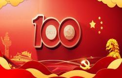 党成立100周年教师心得体会