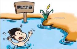 幼儿园防溺水安全专项台账