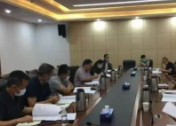 法院机关党支部党史学习教育专题组织生活会对照检查材料范文