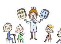 儿童保健出科心得体会三篇