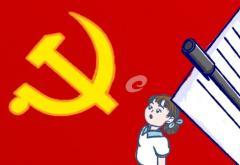 习近平新时代中国特色社会主义思想个人心得体会