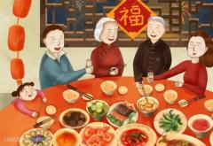 2021精选暖心春节微信祝福语集锦