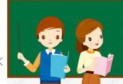 教师个人主要事迹三篇