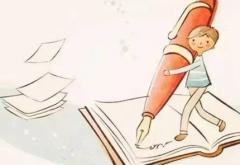 假期教师工作培训学习心得体会