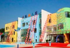 幼儿园大新学期个人教学工作计划