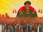 习近平新时代中国特色社会主义教师心得体会