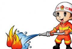 消防火灾安全应急预案