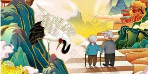 祝重阳节快乐的微信祝福语