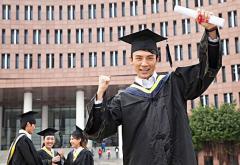 2021大学毕业典礼主持稿
