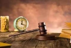 防止干预司法三个规定心得体会3篇