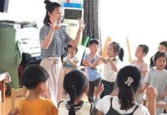 青年教师交流会心得体会