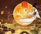 2021年中秋节祝福语网页集锦