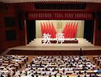 2021年教师党史教育心得体会7篇