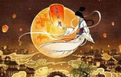 中秋节创意活动流程策划方案
