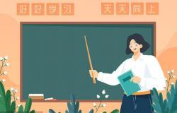 小学英语教师教学总结