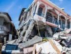 有关于地震的应急预案三篇