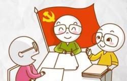 """干部学习""""七一""""重要讲话精神心得体会范文3篇"""