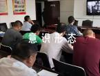 提升党员干部意识形态能力专题党课讲稿范文(通用11篇)