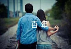 中国共产党百年辉煌心得体会(通用6篇)
