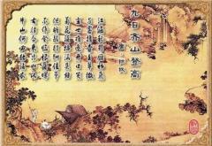 重阳节晚会工作总结(3篇)