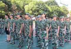 2021年学生军训体会心得范文3篇