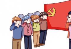 入党介绍人对发展对象转为预备党员的发言精选