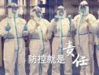 疫情防控阻击战工作总结范本